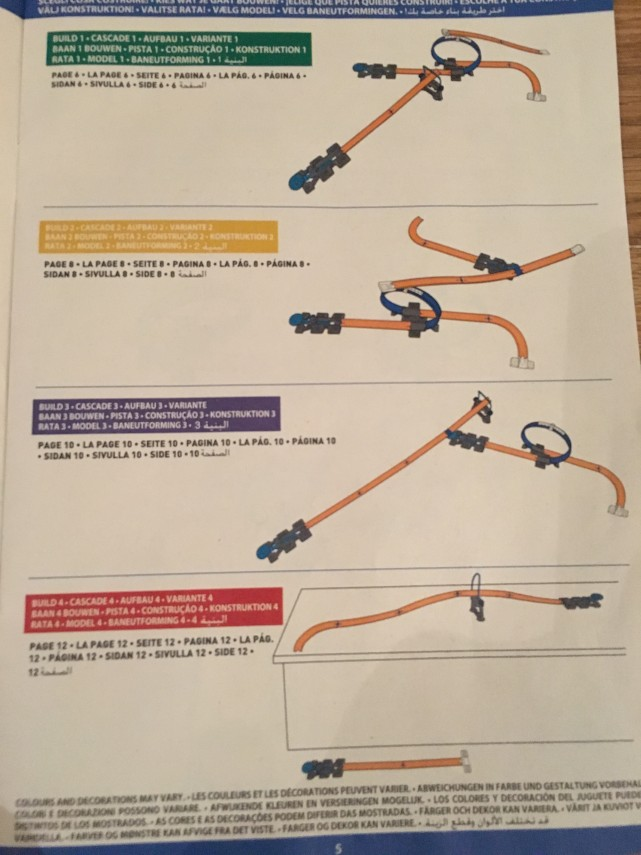 Hot Wheels Instructions